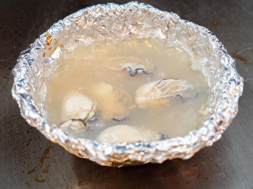 えんまる:牡蠣のポン酢鍋