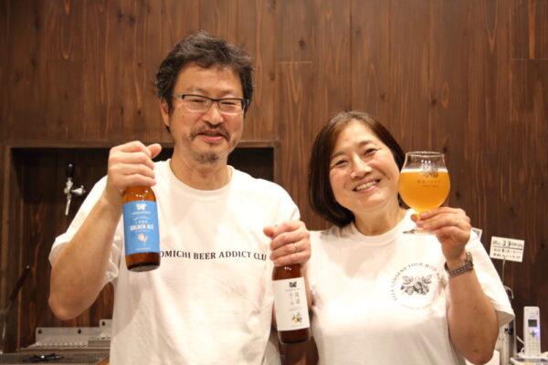 尾道ブルワリー 〜 尾道らしさにこだわったクラフトビールが飲めるビール醸造所