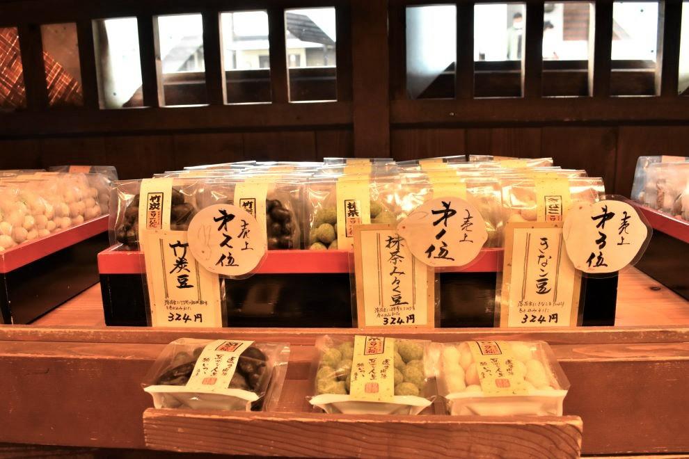 豆徳本店 ~ 始まりは竹炭豆!新しい味を作り続ける老舗豆菓子店の挑戦
