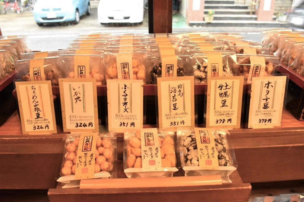 牡蠣豆ほか
