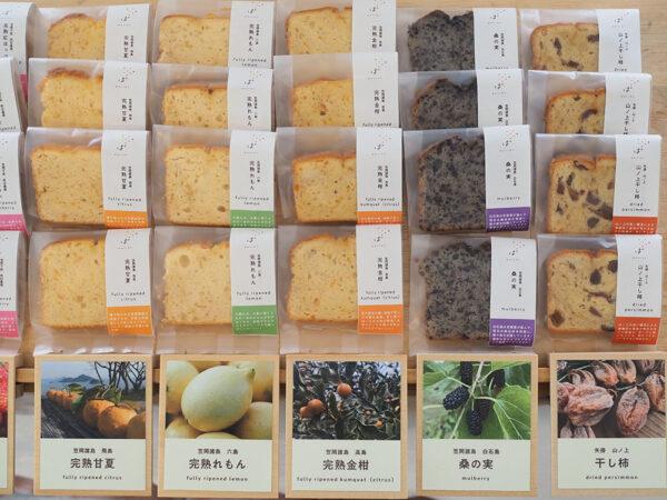 pasión(パシオン) 〜 井笠・備後の食材を使った焼き菓子で地域の魅力を伝える