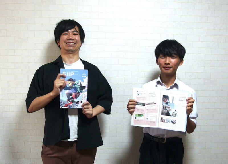 SIIP(シープ) ~ 高校生と京大生の挑戦!チャレンジする学生を応援するフリーマガジンを創刊