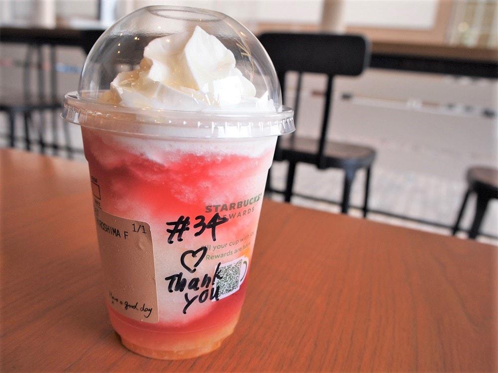 スターバックスコーヒー 広島フラペチーノ