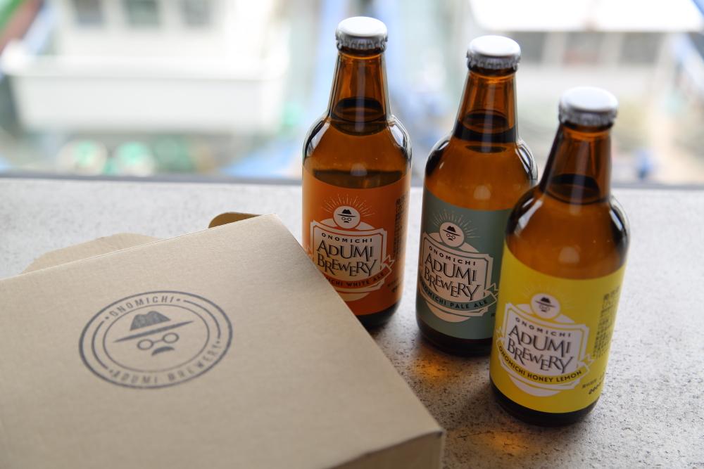 あづみビール