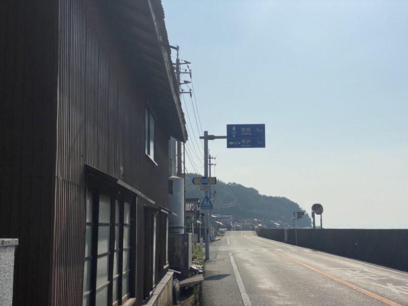 海の校舎 道順