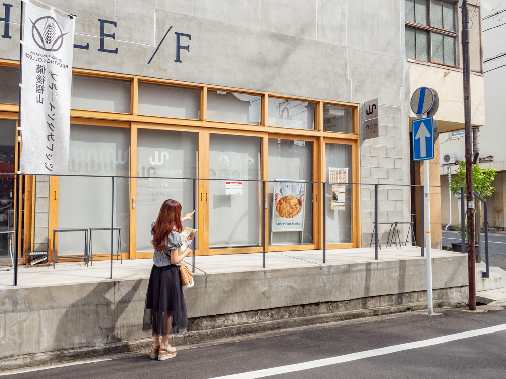 水野勝成と失われた設計図:築切跡 ヒントスポット FREEMAN COFFEE