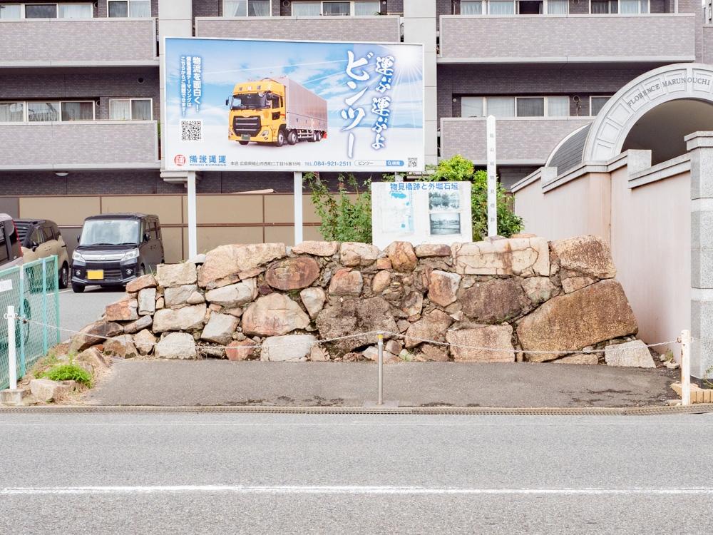 水野勝成と失われた設計図:物見櫓跡
