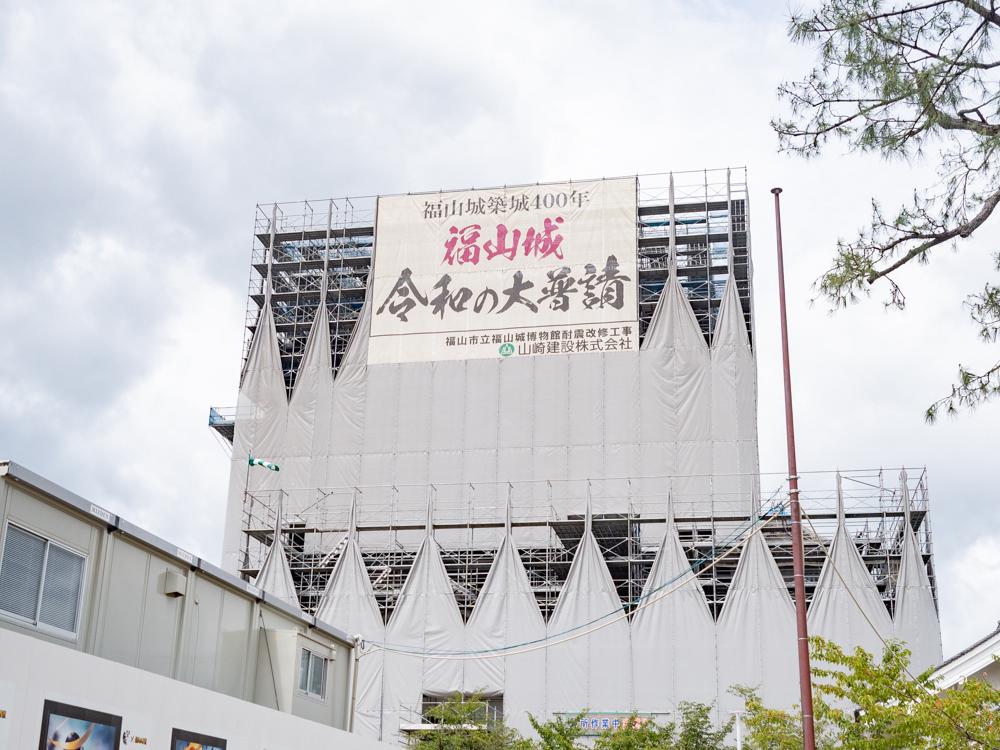 水野勝成と失われた設計図:福山城天守(2021年工事中)