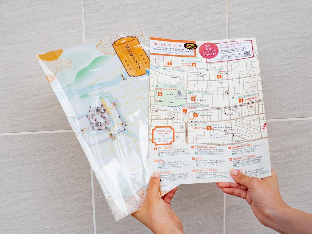 水野勝成と失われた設計図:解答用紙とクリアファイル
